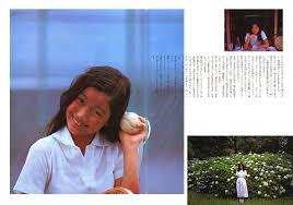 satomi reona ktzhk' $|... Azusa Ishihara ...