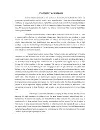 Law School Personal Statement Examples