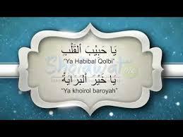 Ya Habibal Qolbi Lirik Ya Habibal Qolbi Teks Arab Indonesia Az Zahir