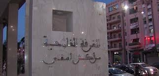 la chambre d agriculture la chambre d agriculture de marrakech agrimaroc ma