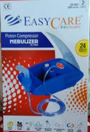 easy care nebulizer aisco