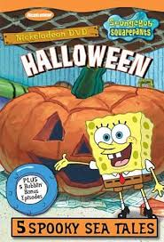 Halloween Dvd Halloween Encyclopedia Spongebobia Fandom Powered By Wikia