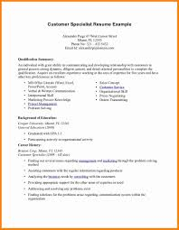 retail assistant resume example 10 cv for retail assistant with no experience mail clerked related for 10 cv for retail assistant with no experience