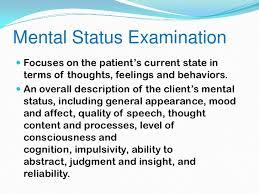 mental status exam template mental status examination