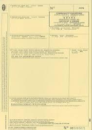 imprimés certificat d origine copie jaune laser