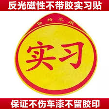 stickers bureau china signs reflective stickers china signs reflective stickers