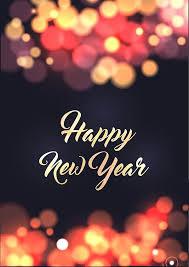 new year wish card happy new year greeting card free happy new year greeting