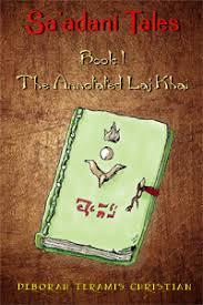 The Armchair Universe Sa U0027adani Tales 1 The Annotated Laj Khai
