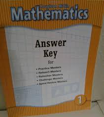 Houghton Mifflin 1st Grade 1 Math Mathematics Answer Key