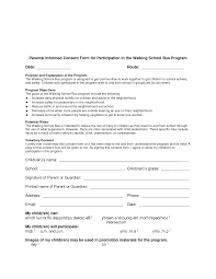 best photos of consent to participate form template consent form