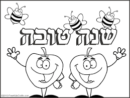 Rosh Hashanah Colouring Pages Rosh Hashanah Coloring Pages Getcoloringpages Com