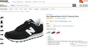amazon customer reviews new balance mens 574 501 vs 574