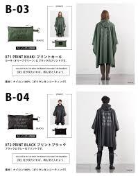 bicycle rain jacket la la life rakuten global market poncho kiu mens ladies chiu
