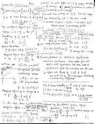 u of i econ 471 study guide