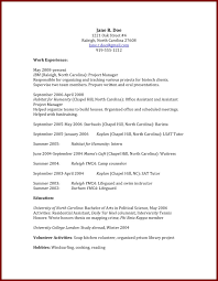 Sample Resume First Job by How To Make A Resume For A First Job Free Resume Example And