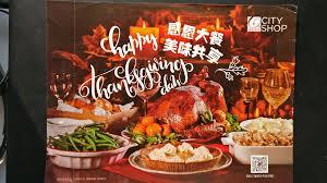 day 72 thanksgiving raising 7