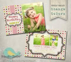 birthday card template photoshop u2013 gangcraft net