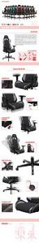 Good Desk Chair For Gaming by Best 25 Gaming Desk Chair Ideas On Pinterest Eclectic Game