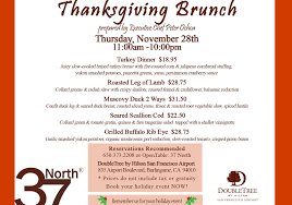 san francisco thanksgiving doubletree by