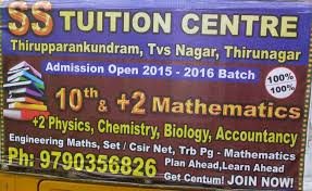 tamilnadu sslc 1 2 std blog by sure success tuition centre