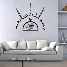 compare prices on 3d wall stickers muslim online shopping buy low creative muslim calligraphy art islam quotes wall sticker bedroom living room home decor 3d vinyl