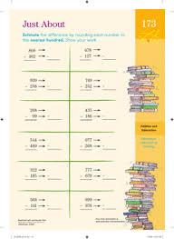 3rd grade rounding u0026 estimation worksheets u0026 free printables