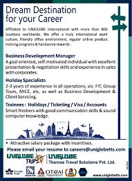 business development manager food salary starengineering