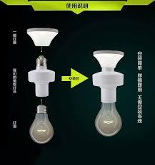 remote control light bulb socket e27 wireless light bulb holder cap end 11 27 2018 6 15 pm