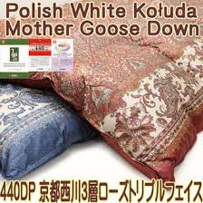 coder class auc futon770 rakuten global market kyoto nishikawa three levels