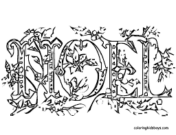 christmas coloring pages adults printable coloring