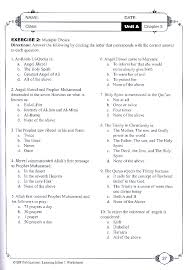 learning islam 1 worksheets level 1 6th grade