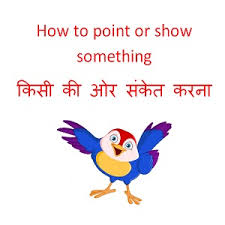 worksheets hindiconnect