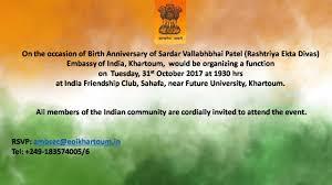 embassy of india khartoum sudan
