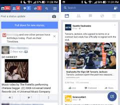fb app android lite is it a worthy replacement
