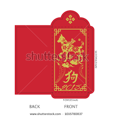 luck envelopes new year dog luck stock vector 1015780837