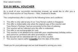 lunch voucher template meal ticket voucher template 9 food