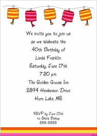 birthday party invitation wording template best template