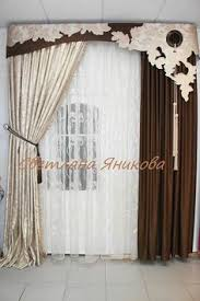 design curtains curtains drapes luxury design ideas okna pinterest luxury
