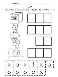 cvc words short o word families short o word families and