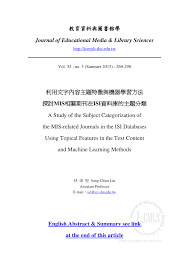 med si鑒e social a study of the subject categorization of pdf available