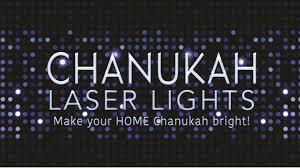 hanukkah lights decorations chanukah laser lights by chanukah lights llc kickstarter