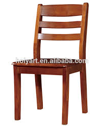 Library Chair Library Reading Chair Library Reading Chair Suppliers And