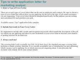 marketing analyst application letter