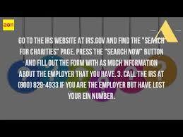 how do i verify an ein number youtube