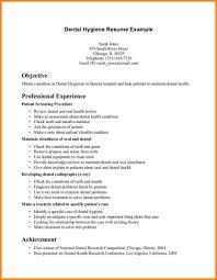 9 dental hygiene resume examples fillin template examp saneme