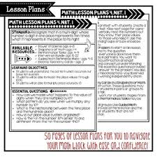 4th grade math lesson in one complete 4th grade math bundle lesson plans printables