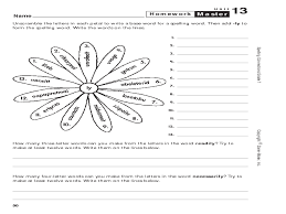 7th grade spelling worksheets free worksheets library download