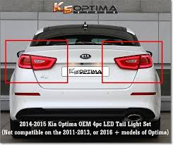 2013 kia optima lights k5 optima store kia optima 2011 2015 oem led tail lights