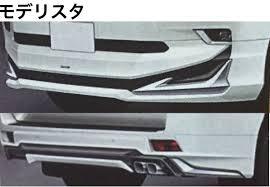 land cruiser toyota 2018 2018 toyota land cruiser prado facelift accessories leaked image