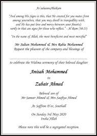 sikh wedding cards wording muslim wedding invitation wordingsmuslim wedding wordingsmuslim